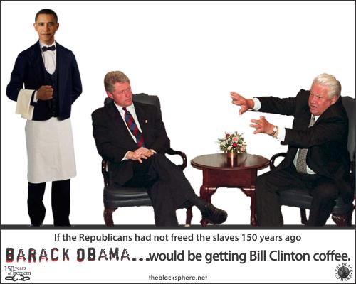 Republicanism - Obama coffee