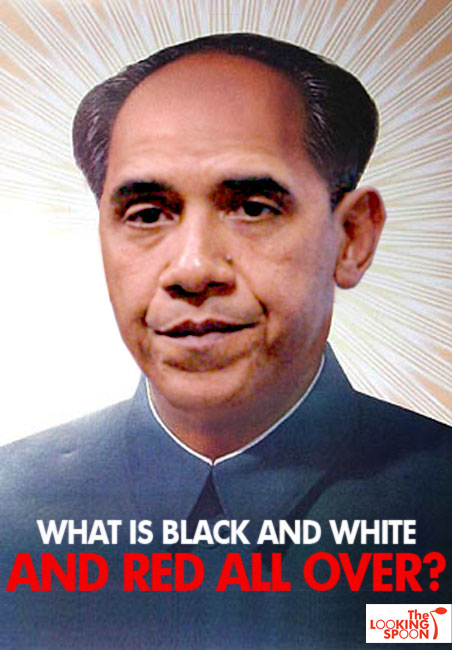 graphic-obama-blackwhitered