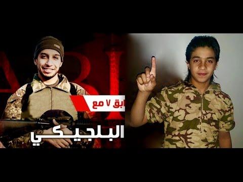 Abdelhamid Abaaoud 3