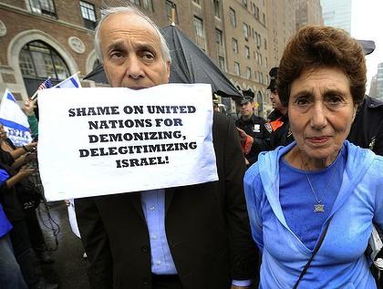 United Nations Israel delegitimizing