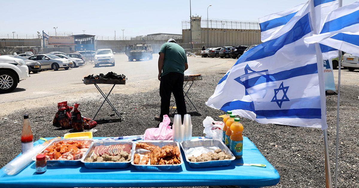 Israel Schools Chiraq